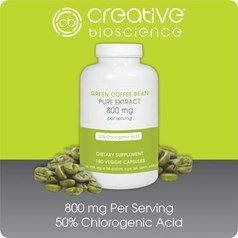 绿色咖啡豆素食瘦身胶囊 180粒图片