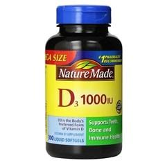 Nature Made维生素D3液体胶囊 300粒图片