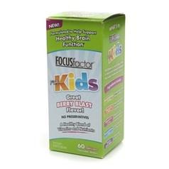 Focus Factor儿童复合健脑维生营养咀嚼软糖 60粒图片