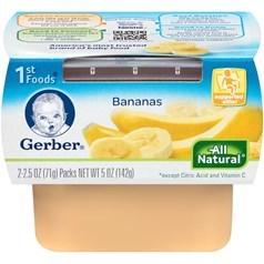 Gerber 嘉宝1段辅食香蕉果泥 71克,2瓶图片