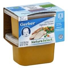 Gerber 嘉宝2段辅食蔬菜鸡肉泥 198克,2瓶图片