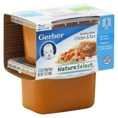 Gerber 嘉宝2段辅食鸡饭泥 198克,2瓶图片