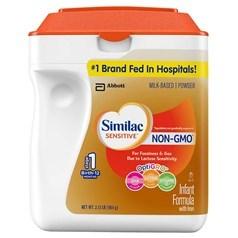 美版Similac雅培低敏防胀气一段婴儿配方奶粉(非转基因) 964克图片
