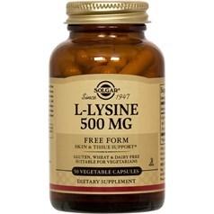 Solgar牌L-赖氨酸素食胶囊 500毫克 50粒图片