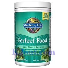 Garden of Life生命花园牌高级蔬菜纤维粉 300克图片